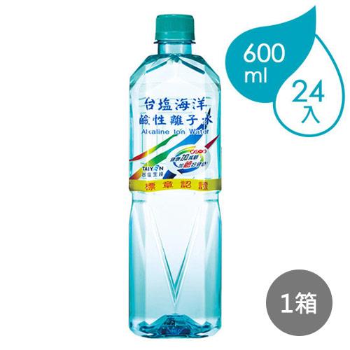 【台塩】海洋鹼性離子水 600ml x24瓶/箱