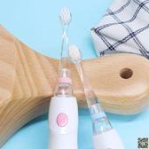 嬰兒童電動牙刷幼兒寶寶babysmile替換刷頭2-3-6歲 小天使
