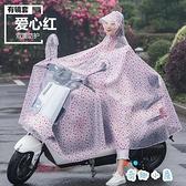 簡約電瓶車雨衣單人男女成人騎行電動摩托自行車雨披【奇趣小屋】