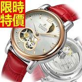 機械錶-陀飛輪鏤空好搭簡約女手錶11色54t39【時尚巴黎】