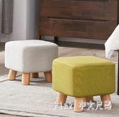 小凳子家用實木圓凳茶幾矮凳創意穿鞋凳布藝沙發凳板凳換鞋凳 JY7501【Pink中大尺碼】