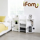韓國 iFam 多功能收納櫃-灰白