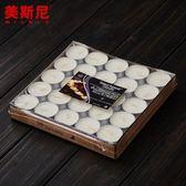 生日表白蠟燭 一包50個 單個可燃3小時可配底座使用 茶壺保溫茶蠟 220v 伊衫風尚