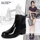 果凍雨鞋女士成人時尚中筒防滑英倫馬丁雨靴防水靴套鞋女膠鞋水鞋【元氣少女】