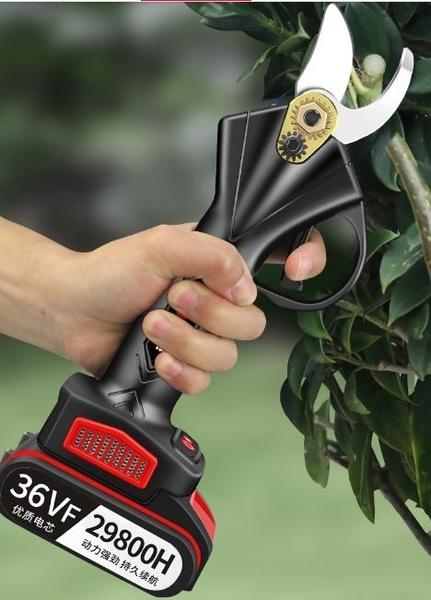 電動剪刀 鷹視安鋰電剪刀電動充電式多功能修枝剪家用園林果樹剪枝機樹枝剪 風尚