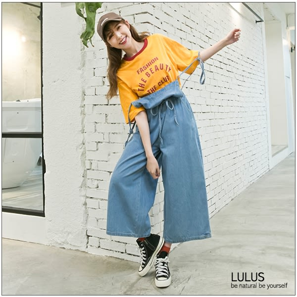 LULUS-CFASHION滾邊領配色短袖T恤-3色  現+預【01018149】