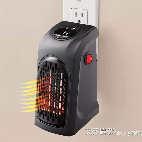 handy heater 家用取暖器 桌面辦公暖風機 迷你便捷電暖爐 艾莎YYJ