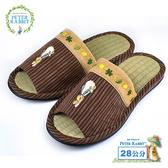 【クロワッサン科羅沙】Peter Rabbit TP和風紋藤葉邊草蓆室內拖鞋 (棕28CM)