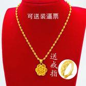 越南沙金項鍊女 999足金純金色仿真24k飾品久不掉色吊墜首飾【快速出貨】