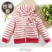 嬰幼兒外套 台灣製秋冬薄款連帽外套 魔法Baby