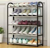 鞋架 多層簡易家用經濟型宿舍女鞋櫃收納省空間防塵置物架小鞋架子