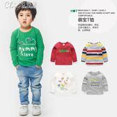 男童卡通長袖T恤童裝韓版兒童寶寶打底衫上衣「Chic七色堇」