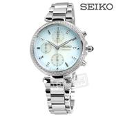 SEIKO 精工 / 7T92-0VR0S.SNDV39P1 / 施華洛世奇晶鑽 計時 日期視窗 日本機芯 不鏽鋼手錶 藍色 35mm