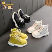 兒童馬丁靴秋冬新款女童靴英倫短靴保暖皮靴男童棉靴寶寶 童趣屋