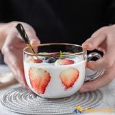 早餐杯牛奶燕麥片玻璃杯子女家用水杯可愛大容量耐熱咖啡帶蓋【勇敢者】
