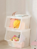 河馬口前開式塑料收納箱 兒童玩具身物整理收納盒 單層廚房