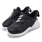 adidas 慢跑鞋 FortaRun AC 黑 灰 童鞋 小童鞋 運動鞋 【PUMP306】 G27172