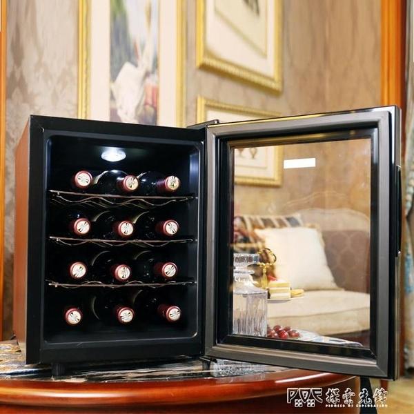 富信 JC-33AW紅酒櫃子 恒溫恒濕小型家用酒櫃冰吧冷藏櫃雪茄櫃ATF 探索先鋒