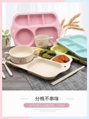 小麥秸稈兒童餐具套裝三件套叉勺筷子寶寶碗水杯分格餐盤家用防摔 童趣屋