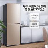 Midea/美的 BCD-172CM(E)小冰箱雙開門小型雙門母嬰兒童家用冰箱 MKS免運
