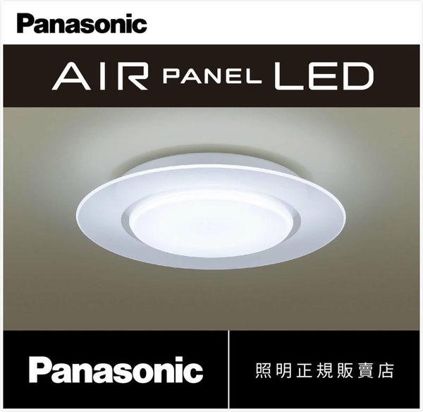 好商量~ Panasonic 國際牌 LGC58100A09 單層導光 LED 49.5W 遙控吸頂燈 保固五年