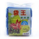 袋王環保清潔袋(垃圾袋)45x55cm(小)3捲/30包/箱(免運費)