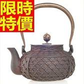日本鐵壺-民風竹藝養身南部鐵器鑄鐵茶壺 64aj44[時尚巴黎]