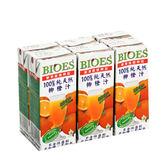 囍瑞100%柳橙汁200ML*6【愛買】