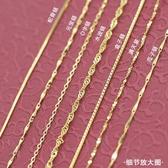 售完即止-鍍金項鍊 925純銀鍍18k黃金項鍊女日韓彩金項鍊鎖骨鍊庫存清出(12-2S)