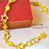 Justin金緻品 黃金手鍊 恆久遙遠 星空宇宙 金飾 9999純金手環 浪漫 星星造型