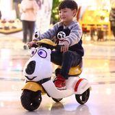 遙控電動車  新款兒童電動摩托車三輪車 可坐人小孩玩具車大號電瓶童車jy【快速出貨免運八折】