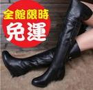 長靴真皮靴子短跟女靴子過膝靴韓版休閒時尚...