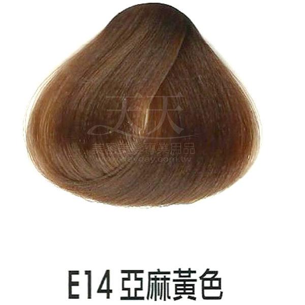 【專業推薦】耐婷 亮彩染髮劑 E14-亞麻黃色 60g [67701]