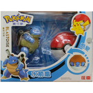 《 Pokemon 》寶可夢變形系列 - 水箭龜 / JOYBUS玩具百貨