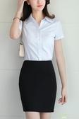 正裝裙西裝裙女裝一步裙工作裙職業短裙包裙子黑色半身裙大尺碼春夏 【快速出貨】