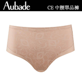 Aubade-無痕S-M中高腰機能褲(膚)CE