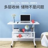 小桌子臥室床上電腦桌升降可移動簡易書桌簡約租房家用學生床邊桌 童趣屋LX