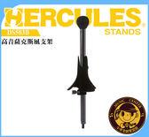 台灣公司貨非水貨非仿冒品 HERCULES DS503B 海克力斯 高音薩克斯風/富魯格支架 另有DS531BB
