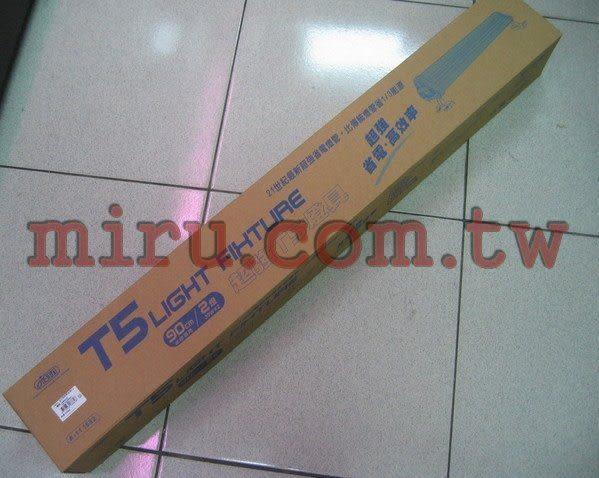 【西高地水族坊】ISTA伊士達(杰立) 高效率省電T5雙燈具(2尺)(24W*2)
