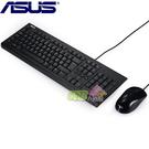 ◤送滑鼠墊◢ASUS華碩原廠 U2000 USB有線鍵盤滑鼠組