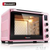 220V電烤箱家用烘焙蛋糕多功能全自動迷你40升烤箱igo      俏女孩