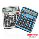 【LIBERTY利百代】輕巧簡單-掌上型12位數計算機 LB-5012