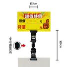 Boman 寶美 M91403-30 POP夾/雙頭短夾/標價/特賣/特價/廣告