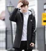 冬季中長款加絨加厚夾克 男士韓版修身外套 青少年潮流冬裝棉服外套 時尚男款潮牌保暖風衣