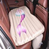 充氣床分體新品通用型車載旅行床車震床車中床SUV後排座汽車充氣床墊
