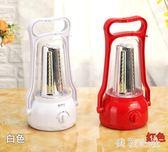 LED可充電馬燈戶外野營太陽能露營帳篷燈超亮照明家用應急燈 st3405『美鞋公社』