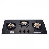 (標準安裝)林內美食家三口檯面爐黑色與白色瓦斯爐RB-3GMB
