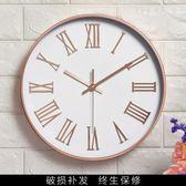 掛鐘客廳靜音時鐘家用現代簡約創意大氣掛墻鐘圓形臥室鐘表萬聖節,7折起
