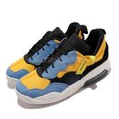 Nike 童鞋 Jordan MA2 PS 喬丹 氣墊 黃 藍 黑 小朋友 運動鞋 【ACS】 CW6595-700
