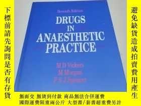 二手書博民逛書店Seventh罕見Edition DRUGS IN ANAESTHETIC PRACTICEY23235 AN